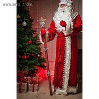 Посох Деда Мороза, красный, 1,2 м