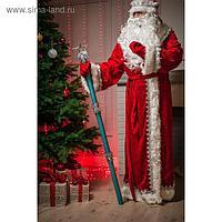 Посох Деда Мороза, синий, 1,2 м