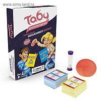 Настольная игра «Табу. Дети против родителей»