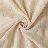 Ткань портьерная 'Плавные ромбы' бежевый, ш.280см, дл.34.5 м, пл.160 г/м2, 100 п/э