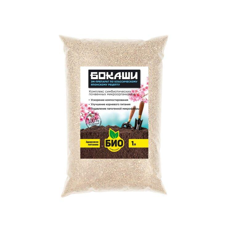Бокаши-это смесь-катализатор, способная в сжатые сроки превратить любую органику в первоклассное удобрение 1л