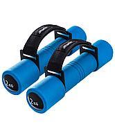 Пара гантелей Biceps 2 кг синего цвета