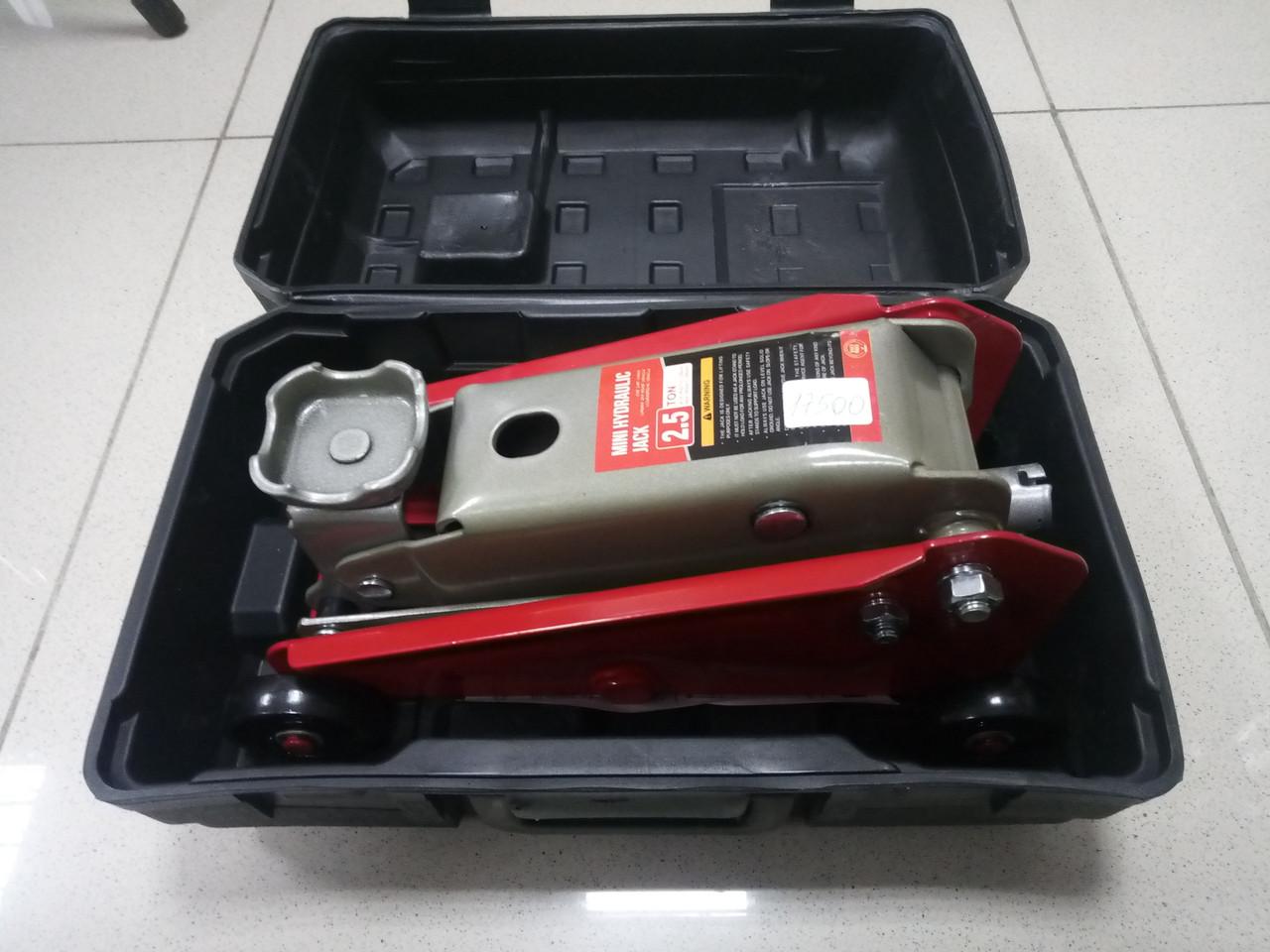 Домкрат гидравлический подкатной MINI  2,5 т, 135-395 мм в чемоданчике