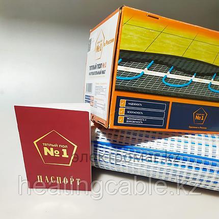 Двужильный нагревательный мат ТСП -750-5,0, фото 2