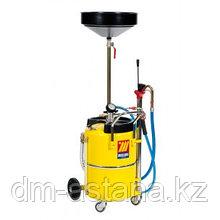 Пневматическая установка для сбора масла 65 литров