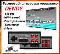 Беспроводная игровая миниприставка Dendy DataFrog