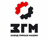 Броня неподвижная 1280.07.309-1 КСД Гр