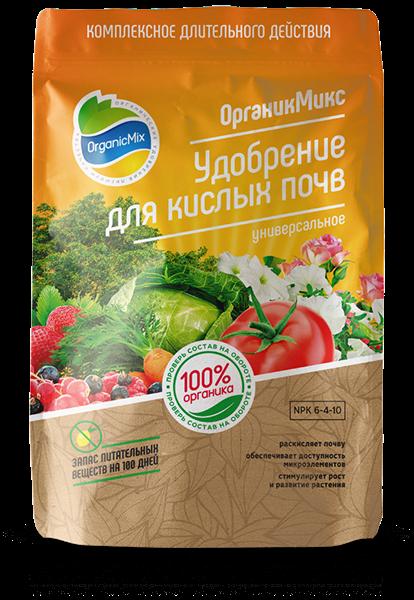 Удобрение универсальное для кислых почв ОрганикМикс 850г