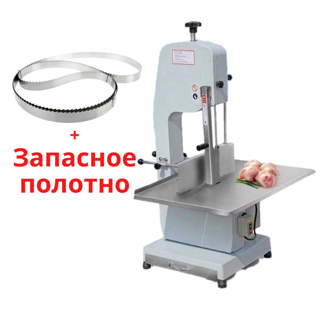 Пилы для резки мяса и костей промышленная (мясокостерезка)