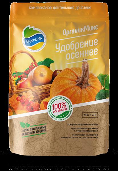 Удобрение осеннее ОрганикМикс 850г