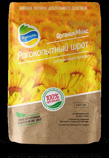 Рогокопытный шрот – азотно-калийное, натуральное удобрение ОрганикМикс 1,2л