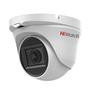 Камера видеонаблюдения с микрофоном Hiwatch DS-T203A (2Mp)