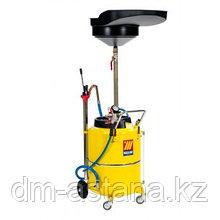 Пневматическая установка для сбора масла 120 литров