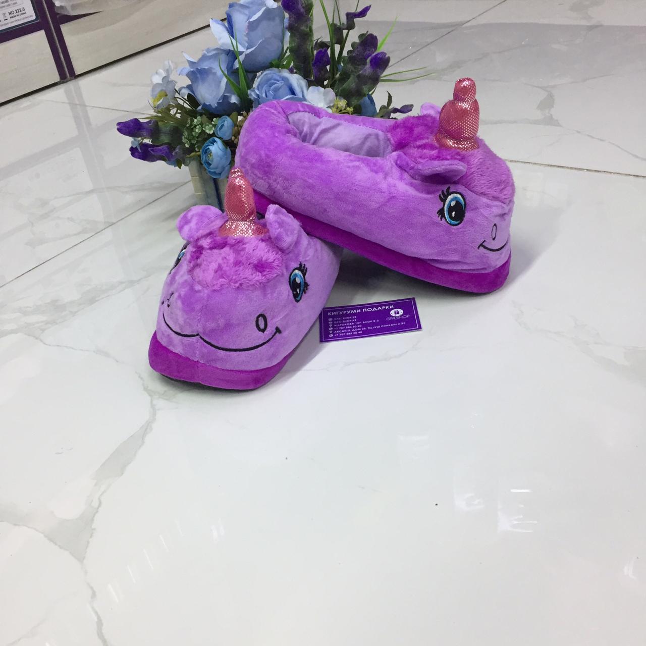 Закрытые тапочки единорог фиолетовый