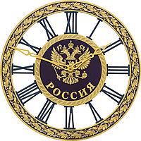 Гравюра на стали «Часы просечные Герб РФ»