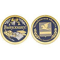 Медаль «Выпускнику»