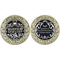 Медаль «Золотой бухгалтер»