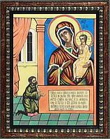 Картина «Божья Матерь Нечаянная Радость» (30х40см)