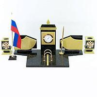 Настольный набор с гербом и флагом России, (вариант 2) офиокальцит