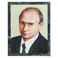Портрет президент Путин В.В. рамка змеевик (30х40 см)