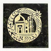 Магнит «Мечеть», камень змеевик