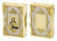 Икона «Библия в окладе средняя»