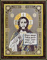Настенная икона «Иисус Христос» (вариант 2)