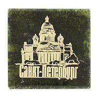 Магнит «Санкт-Петербург» (вариант 3), камень змеевик