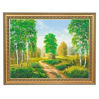 Картина «Солнечный день», багет - 30х40 см.