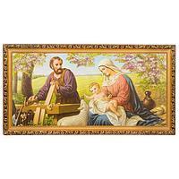 Картина «Святое семейство», багет - 33х70 см.