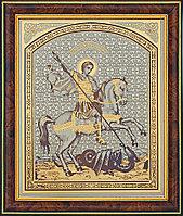 Икона «Георгий Победоносец» (вариант 3) г. Златоуст