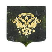 Магнит «Виват Россия», камень змеевик
