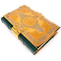 Книга «Коран» (издание 2) в кожаном переплете