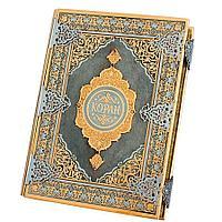 Книга «Коран» (издание 3) в кожаном переплете