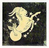 Магнит знак зодиака «Овен», камень змеевик