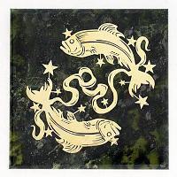 Магнит знак зодиака «Рыбы», камень змеевик