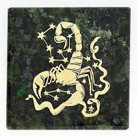 Магнит знак зодиака «Скорпион», камень змеевик