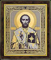 Настенная икона «Иоанн» (вариант 2)