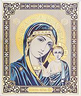 Настенная икона казанской богоматери (вариант 2) г. Златоуст