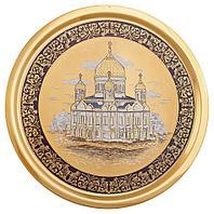 Настенная икона «Храм Христа Спасителя» г. Златоуст