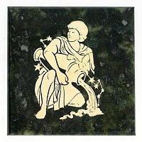 Магнит знак зодиака «Водолей», камень змеевик