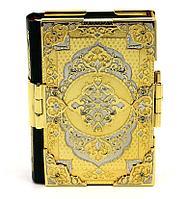 Книга «Коран» (малый, издание 2) в кожаном переплете