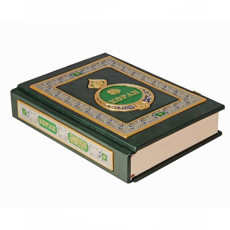 Книга «Коран» (Перевод и комментарии М.-Н. О. Османова) в кожаном переплете - фото 1