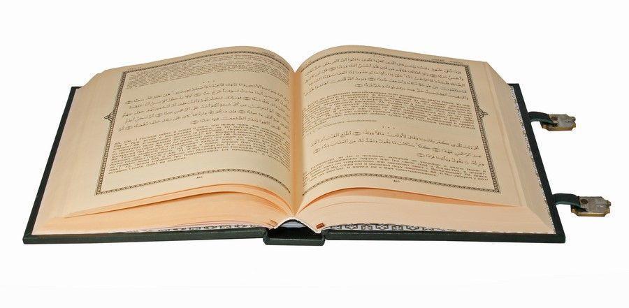 Книга «Коран» (Перевод и комментарии М.-Н. О. Османова) в кожаном переплете - фото 2