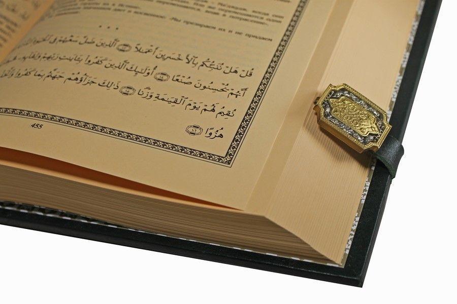 Книга «Коран» (Перевод и комментарии М.-Н. О. Османова) в кожаном переплете - фото 3