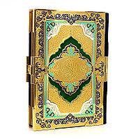 Книга «Коран» (подарочный) в кожаном переплете