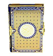 Книга «Коран» (издание 13) в кожаном переплете