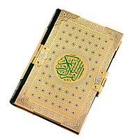 Книга «Коран» (издание 14) в кожаном переплете