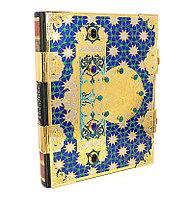 Книга «Коран» Подарочное издание в кожаном переплете