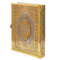 Книга «Коран подарочный» (малый) в кожаном переплете